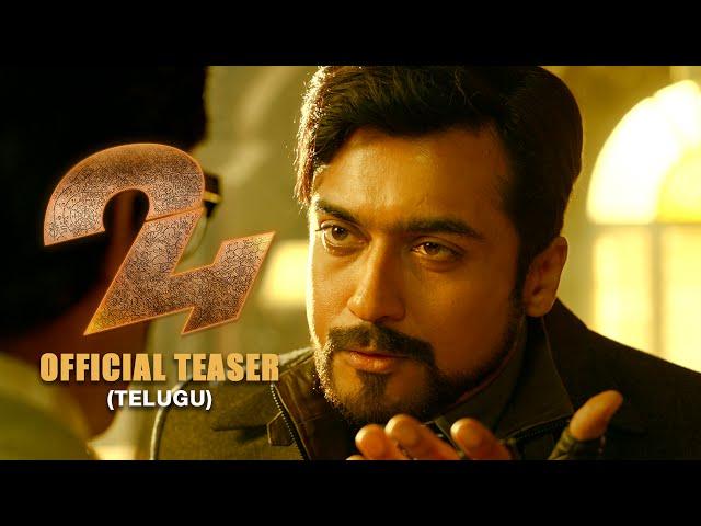 24 Official Teaser Telugu | Suriya, Samantha Nithya Menen