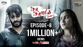 Pilla Pillagadu Web Series S2 E8 || Latest Telugu Web Series 2019 || Sumanth Prabhas