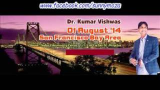 Conversation With Dr. Kumar Vishwas
