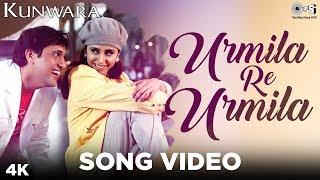 Urmila Re Urmila Song Video - Kunwara | Govinda, Urmila Matondkar | Sonu Nigam, Alka Yagnik