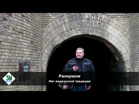 Русский фильм черная магия