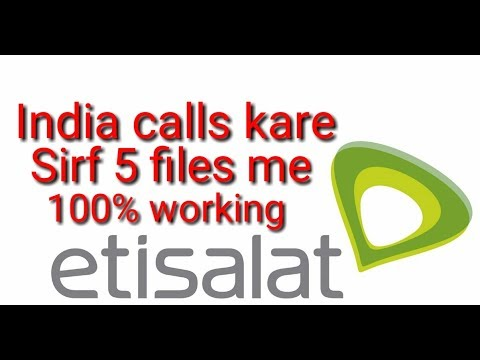 How to activate Etisalat unlimited data minute 2 fils Abu