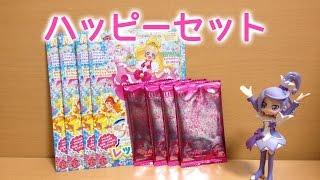 第二回 GO!プリンセスプリキュア ハッピーセット限定カード4パック開封!