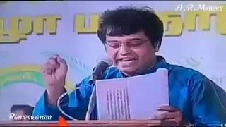 Vivek_Speech_at #Mukkulathor