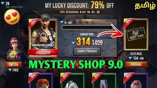 MYSTERY SHOP 9.0 FREE FIRE FULL REVIEW | 90% OFFER TRICK IN MYSTERY SHOP 9.0 | TAMIL TUBERS