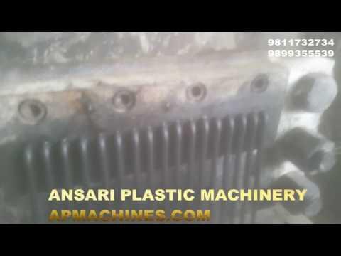 Plastic Dana Mixer