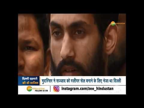 Jaish के आतंकी का खुलासा, Delhi को दहलाने की थी साजिश
