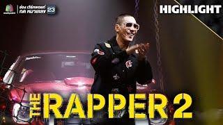 อนาคตเจริญแน่นอน!!! | THE RAPPER 2