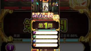 【黒猫のウィズ】ピカレスク ハード 迷級 盗賊VS怪人