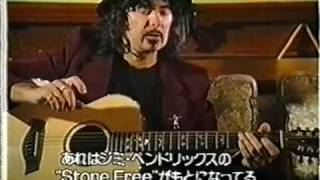 Ritchie Blackmore - Rare Interview (1997) VERY RARE FOOTAGE!