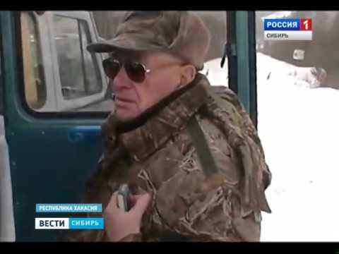 Инспекторы по охране животного мира искали браконь - новости Новосибирской области