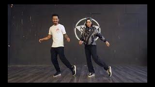 House Dance Tutorial - Kerry Step