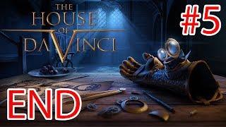 The House Of Da Vinci - Walkthrough Gameplay - PART 5