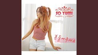 So Yumi - Shake Me Up (inst)