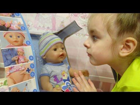Интерактивная кукла Baby Born пупс-мальчик с аксессуарами 43 см (822-012), фото 3