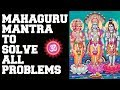 SOLVE ALL PROBLEMS GUARANTEED : MAHAGURU MANTRA : JUST STAY POSITIVE : VERY POWERFUL