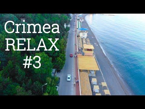 Relax Music and Relaxig video. Crimea relax. Красивая Музыка для души, сна и отдыха. Крым с высоты