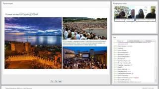 Live Webinar from Costa Navarino by Beleon Group | 24 April 2017