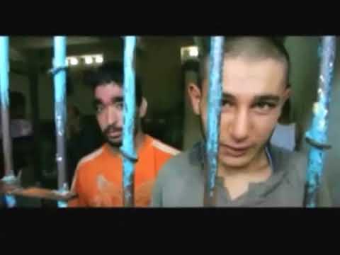 Human Rights Violations In Gaza -HD