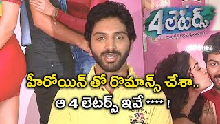 4 Letters Movie Press Meet   FilmiBeat Telugu