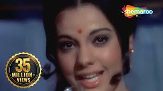 Do Ghoont Mujhe Bhi Pila De Sharabi (HD) | Jheel Ke Us Paar (1973) | Mumtaz | Lata Mangeshkar