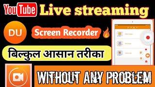 du screen recorder live stream problem - TH-Clip
