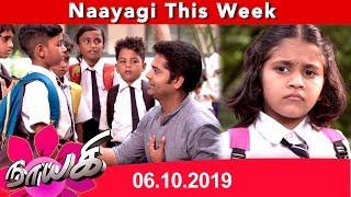Naayagi Weekly Recap 06/10/2019