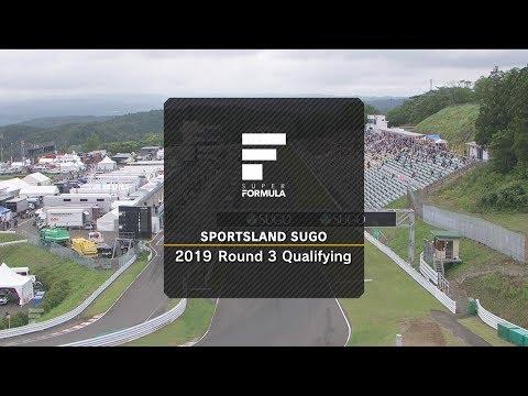スーパーフォーミュラ第3戦スポーツランドSUGO 予選ハイライト