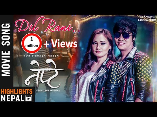 Thumnail of Dil Rani - New Movie NEPTE Song | Rohit|Chhulthim