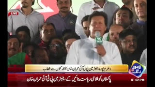 Gambar cover Watch Lahore Rang Live Stream   31st March 2018