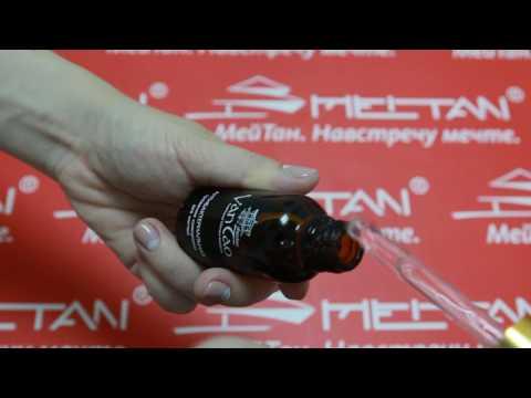 Травяная сыворотка для ногтей «Антибактериальная» Doctor Van Tao. Традиционная китайская медицина MeiTan