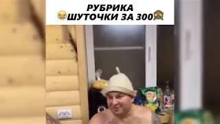 10 МИНУТ СМЕХ ДО СЛЕЗ 2019 ВИДЕО ПРИКОЛЫ смех до слез 2019 #22