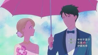 This Feelings Chainsmokers 「AMV」Tada Never Falls In Love