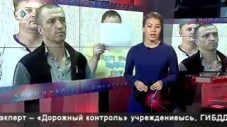 «КРиК. Криминал и комментарии». 25 августа 2016