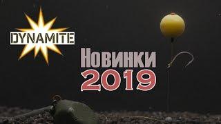 Ликвид dynamite baits the source 250 мл