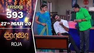 ROJA Serial | Episode 593 | 27th Mar 2020 | Priyanka | SibbuSuryan | SunTV Serial |Saregama TVShows