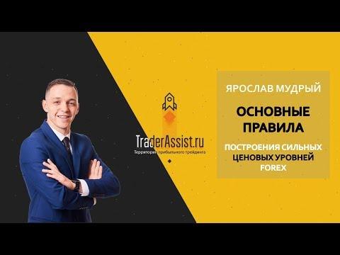 Омск трейдинг трейдер