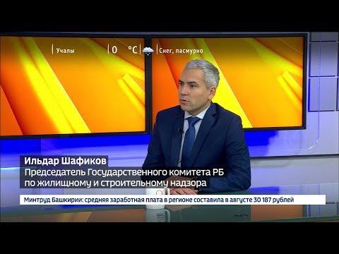 Вести. Интервью - Ильдар Шафиков