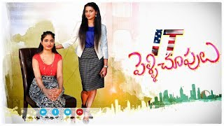 IT Pelli Choopulu   Telugu Short film 2017    Short Film Talkies   directed by Sampath Kumar Manne