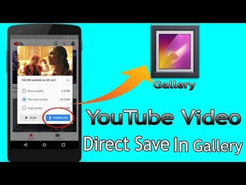 How To Save YouTube Video In Gallery (Urdu/Hindi) | Urdu Guideline