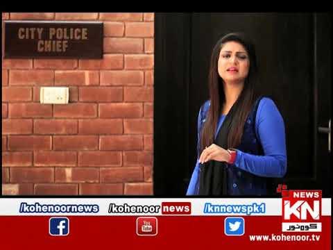 Promo Awaam Se Hukaam Tak Thu & Fri At: 11:10 PM | Kohenoor News Pakistan