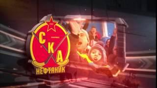 """Анонс матчей с """"СКА-нефтяник"""" - """"Байкал-Энергия"""""""