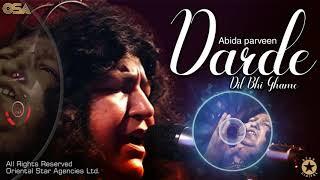 Darde Dil Bhi Ghame   Abida Parveen   complete   - YouTube