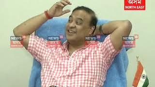 Rockybul Hussain Vs Himanta Biswa Sarma