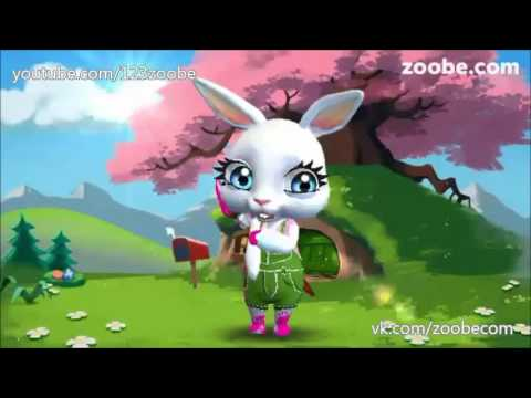 Zoobe Зайка Хочу быть легкой и воздушной