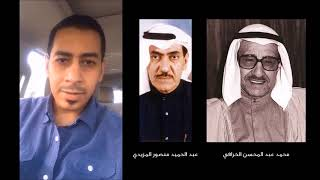 محطات في تاريخ بورصة الكويت - سوق المناخ ، السوق الداخلي وسوق التجار