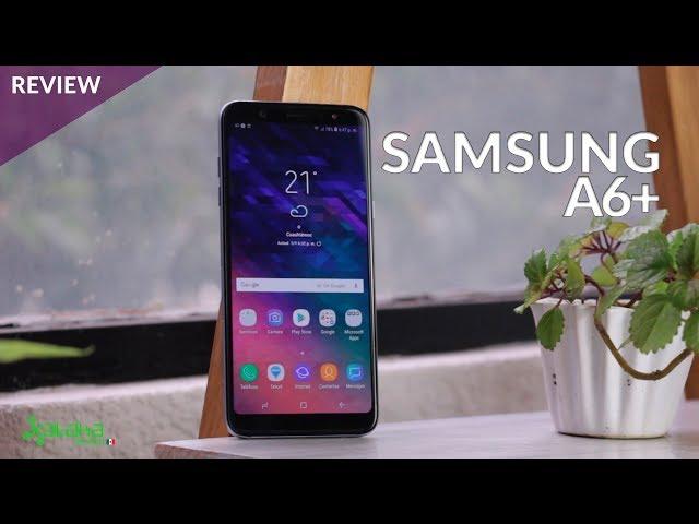 """Samsung Galaxy A6+, experiencia de uso: BUEN RENDIMIENTO a precio """"injusto"""""""
