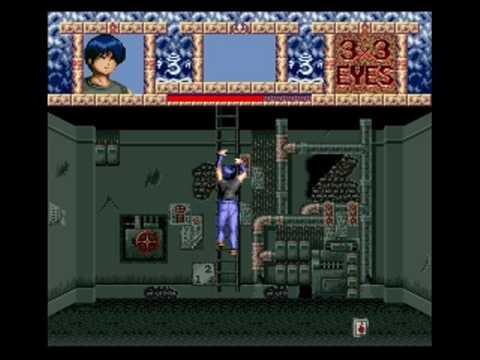 3x3 Eyes - Juuma Houkan (Japan) ROM < SNES ROMs | Emuparadise
