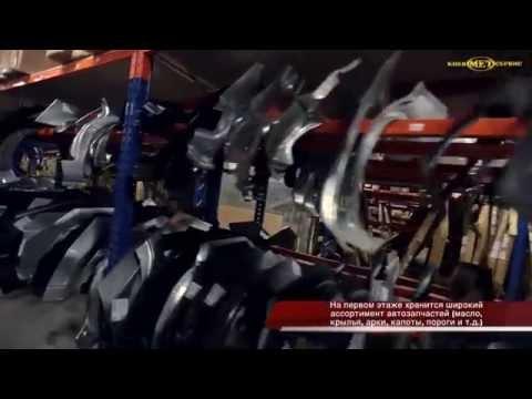 Мезонин для хранения широкого асортимента автозапчастей
