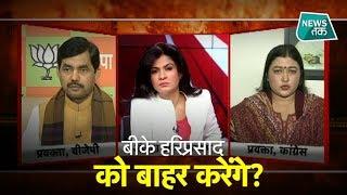 अंजना ओम कश्यप के सवाल पर बुरी फंस गईं रागिनी नायक! EXCLUSIVE | News Tak